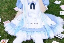 Alice Miku