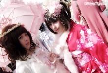 BBG Sakura Matsuri 2014