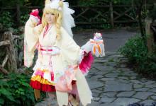 Yellow Sakura Ko-Furisode Kimono Dress
